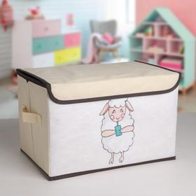 Короб для хранения с крышкой «Овечка», 38×25×24 см