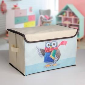 Короб для хранения с крышкой «Умная сова», 39×25×25 см