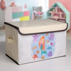 Короб для хранения с крышкой «Русалочка», 38×25×24 см