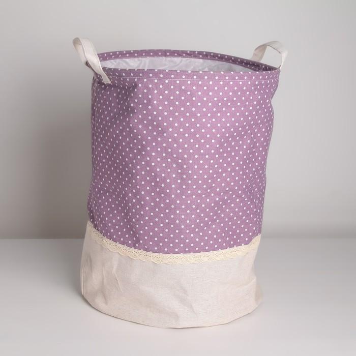 Корзина универсальная «Крафт», 35×35×44 см, цвет лиловый - фото 4636721