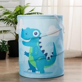 Корзинка для игрушек «Динозавр» 34×34×45 см