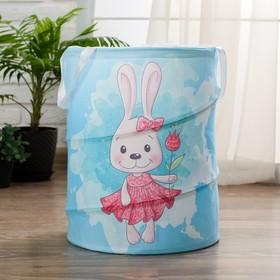 Корзинка для игрушек «Зайка с цветочком» 34×34×45 см