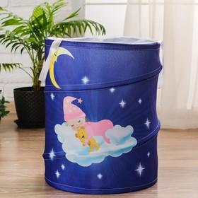 Корзинка для игрушек «Сладкий сон на облаке» 34×34×45 см