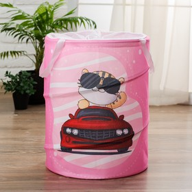 Корзинка для игрушек «Тигр на машине» 34×34×45 см