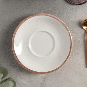 Tea Cup Saucer 16 cm, beige