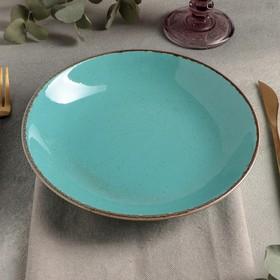 Тарелка глубокая d=21 см, цвет бирюзовый