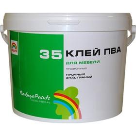 """Клей ПВА для мебели """"Радуга 35"""" 1 кг"""
