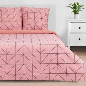 Постельное бельё «Этель» 1.5 сп Pink haze 143*215 см, 150*214 см, 70*70 см - 2 шт