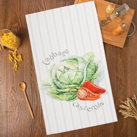 "Полотенце ""Этель"" Vegetable 40х73 см, 100% хлопок, репс 210 г/м2"