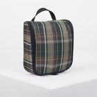 Косметичка-сумочка, отдел на молнии, цвет чёрный/зелёный