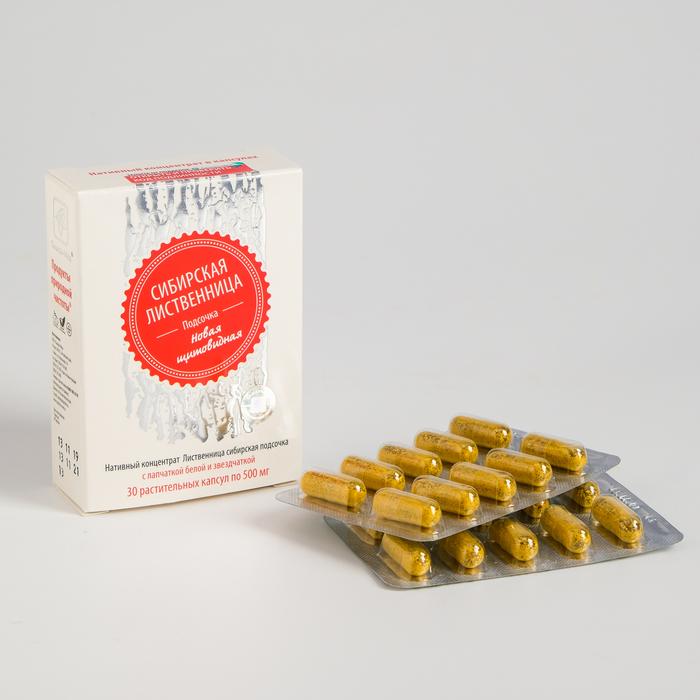 Капсулы «Лиственница сибирская подсочка» с лапчаткой белой, звездчаткой, для щитовидной железы №30*0,5 г