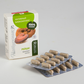 Naturon Reishi in capsules, in the amount of 30 pieces