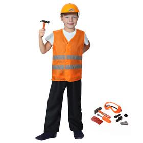 Костюм строителя: жилет со светоотражающими полосами, каска, инструмент, рост 134-146 см
