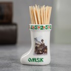 """Souvenir ceramic toothpick in the form of boots """"Omsk"""" 3.5 x 4 cm"""