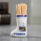 "Souvenir ceramic toothpick in the form of boots ""Tyumen"" 3.5 x 4 cm"