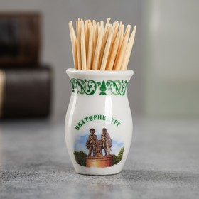 Сувенир для зубочисток в форме кувшина «Екатеринбург»