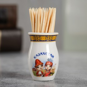"Souvenir ceramic toothpick in the shape of a jug ""Kazakhstan"" 3 x 4.5 cm"
