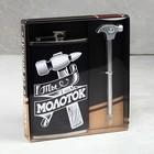 Подарочный набор «Ты молоток»: фляжка 300 мл, ручка