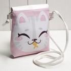 Сумочка детская «Котик», цвет розовый