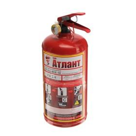 """Огнетушитель порошковый """"Атлант"""" ОП-2 (з), ВСЕ"""