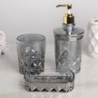 """Набор для ванной """"Сомния"""" 3 предмета (мыльница. дозатор для мыла, стакан), серый"""