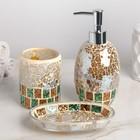 Набор аксессуаров для ванной комнаты «Зазеркалье», 3 предмета (дозатор, мыльница, стакан), цвет золотой