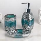 Набор аксессуаров для ванной комнаты «Зазеркалье», 3 предмета (дозатор, мыльница, стакан), цвет сине-серебряный