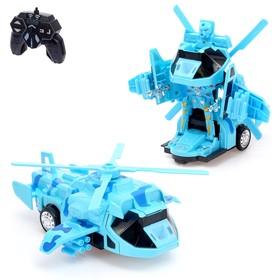 Робот-трансформер радиоуправляемый «Вертолёт», световые и звуковые эффекты