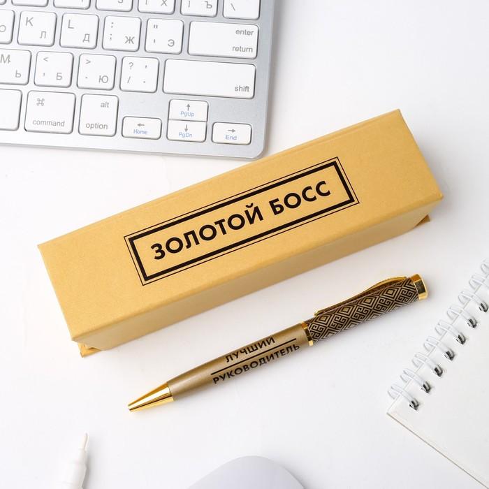 """Ручка в футляре """"Золотой босс"""", металл"""