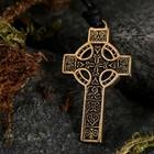 """Амулет-брелок """"Кельтский крест"""" №14, металлический"""