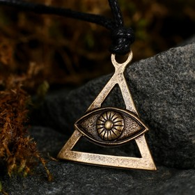 """Protective amulet the """"Eye of divine Wisdom"""" No. 59, metal"""