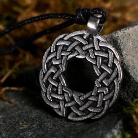 """Амулет-брелок, тотем """"Кельтские узлы"""" №12, металлический"""