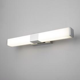 Светильник Protera, 10Вт LED, 4200К, 850лм, цвет хром