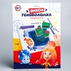Магнитная игра «Фикси головоломка», ФИКСИКИ - фото 105605536