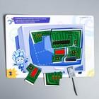 Магнитная игра «Фикси головоломка», ФИКСИКИ - фото 105605535