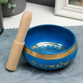 Поющая чаша металл синяя с резонатором 5х10,5х10,5 см
