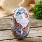 "Box metal egg ""Easter bunnies"" 11х6,5x7 cm"