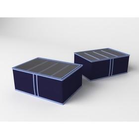 Короб для обуви высокий «Классик синий», 48х34х20 см