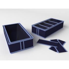 Короб для обуви на 4 ячейки «Классик синий», 26х52х12 см