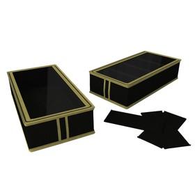 Короб для обуви на 4 ячейки «Классик чёрный», 26х52х12 см