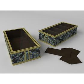 Короб для обуви на 4 ячейки «Прованс», 26х52х12 см