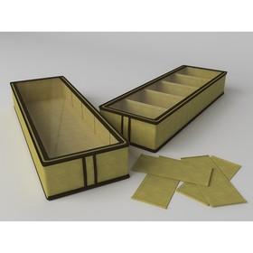 Короб для обуви на 5 ячеек «Классик бежевый», 26х78х12 см