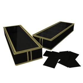 Короб для обуви на 5 ячеек «Классик чёрный», 26х78х12 см