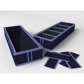 Короб для обуви на 5 ячеек «Классик синий», 26х78х12 см
