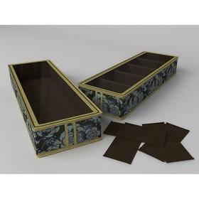 Короб для обуви на 5 ячеек «Прованс», 26х78х12 см