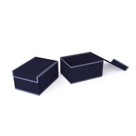 Короб для хранения жёсткий «Классик синий», 20х27х14 см