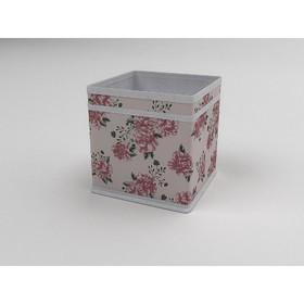 Коробка - куб жёсткая «Шебби Нью», 17х17х17 см