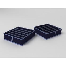 Кофр для бюстгальтеров «Классик синий», 6 ячеек, 35х35х10 см