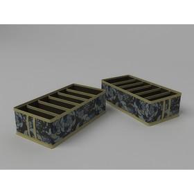 Кофр для нижнего белья и маек «Прованс», 6 ячеек, 35х16х10 см