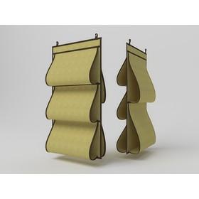 Кофр для сумок «Классик бежевый», двусторонний, 5 карманов, 40х70 см